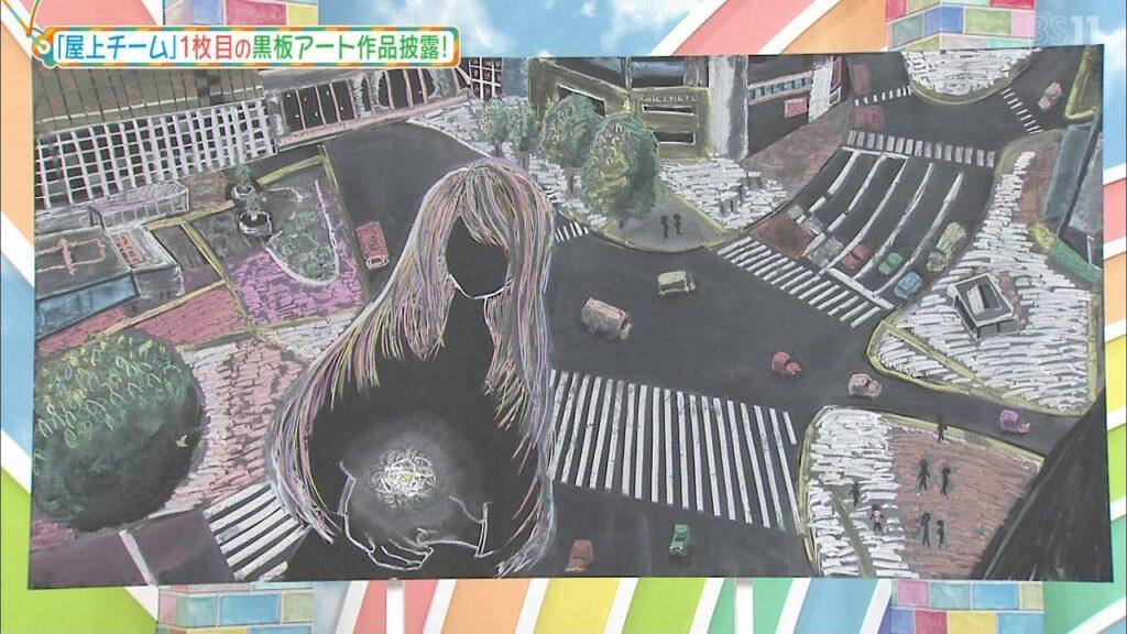 ナナニジ黒板アート1