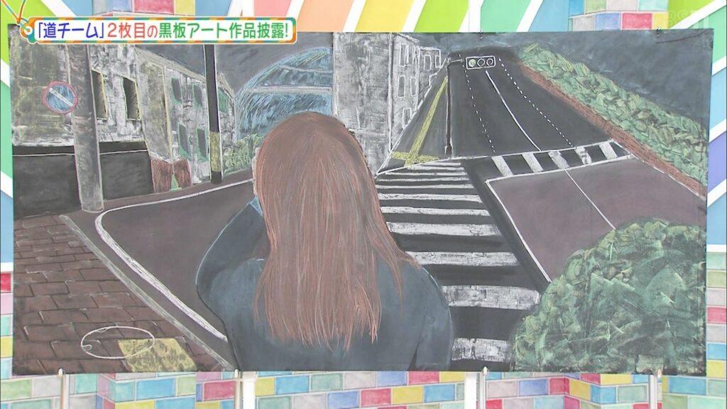 ナナニジ黒板アート2