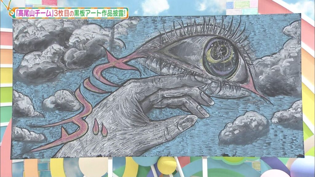 ナナニジ黒板アート3