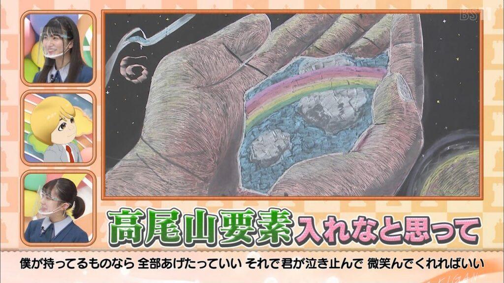 ナナニジ黒板アート4