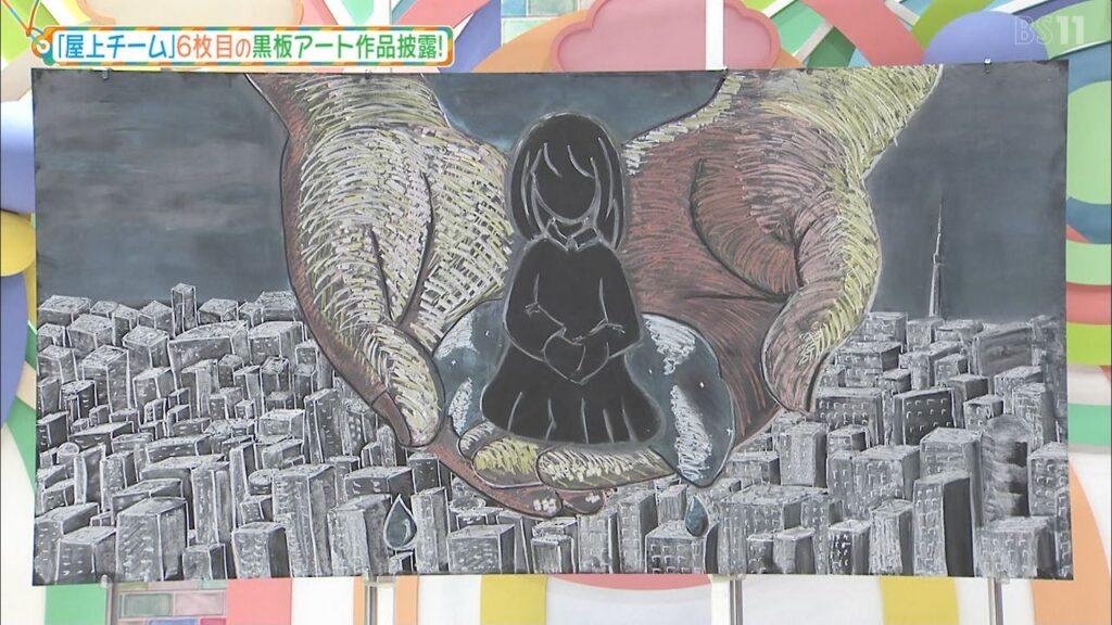 ナナニジ黒板アート6